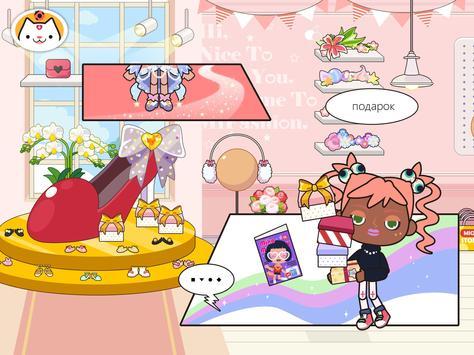 Miga Город :магазин скриншот 9