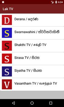 Lak TV Ekran Görüntüsü 1