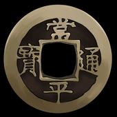 조선의 대상인 Zeichen
