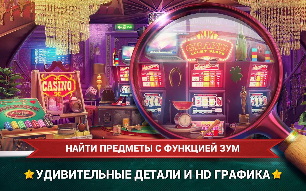 Поиск играть казино играть в казино белатра