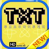TXT KPOP Wallpaper & Lockscreen icon