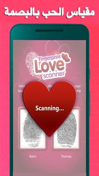 مقياس الحب الحقيقي بالاسئلة لعبة إختبار مقياس حب For Android Apk Download