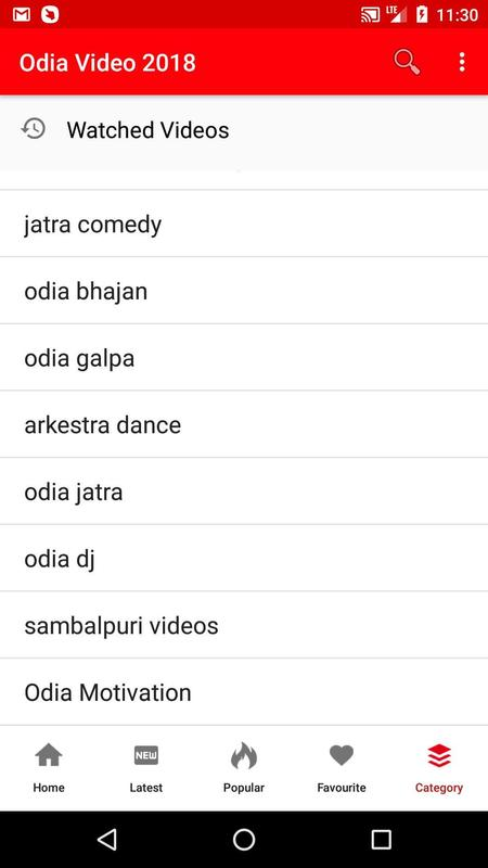 new odia video song 2019 download