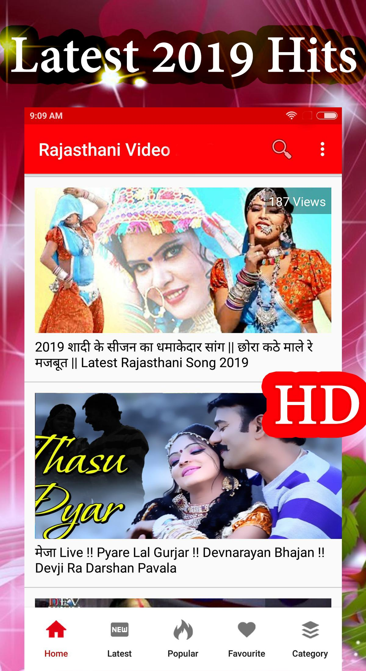 Rajasthani Videos 2019 for Android - APK Download