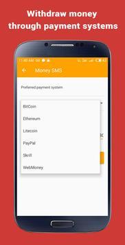 ربح المال: Money SMS تصوير الشاشة 4