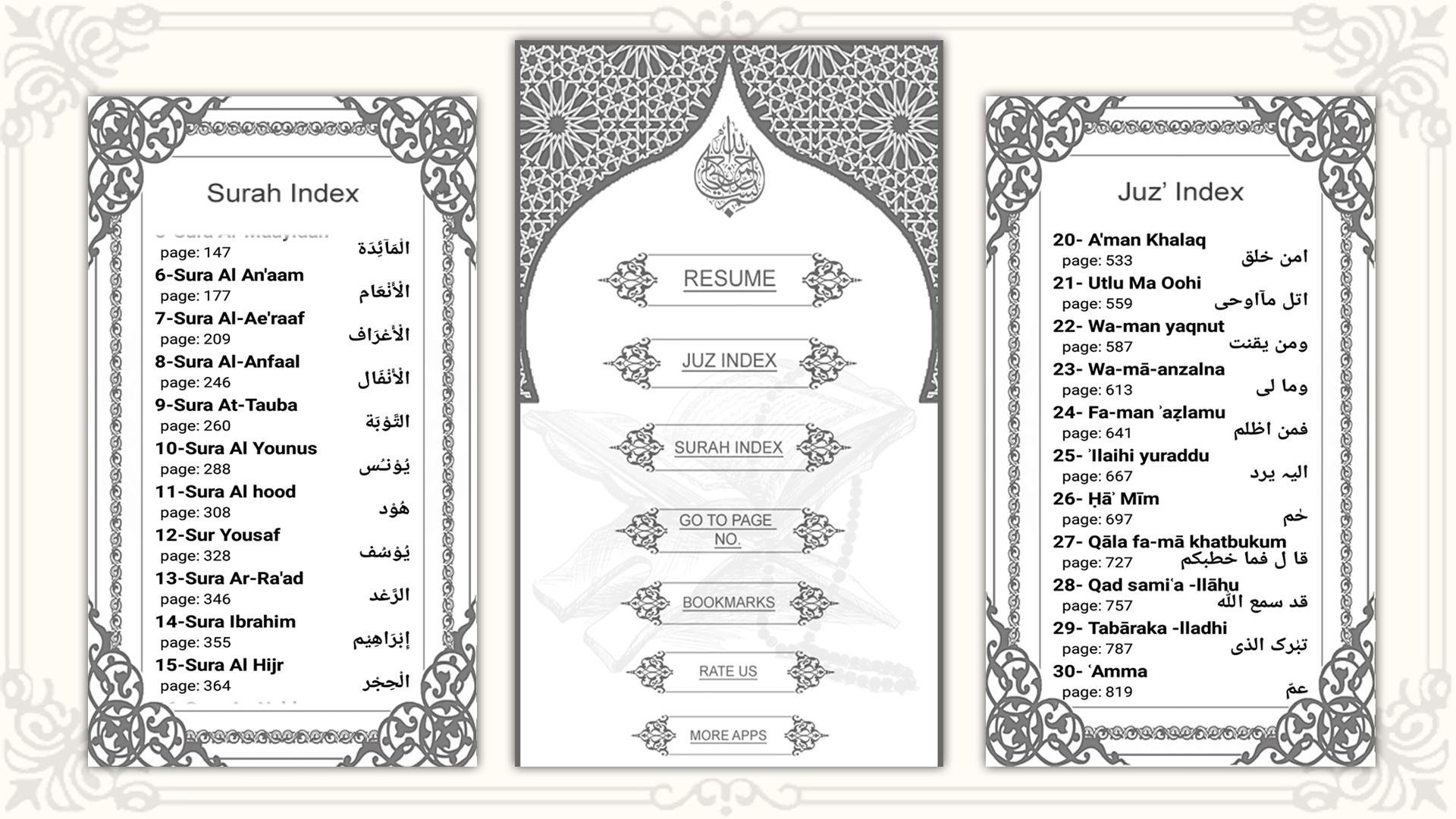 Holy Quran Download free for Android - APK Download