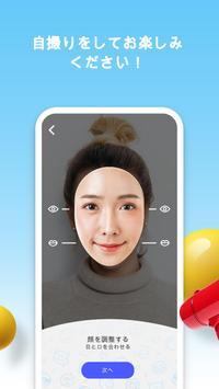 Jokefaces -  面白いビデオメーカー スクリーンショット 1