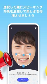 Jokefaces -  面白いビデオメーカー スクリーンショット 2