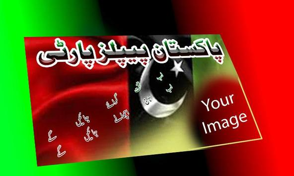 PPP Photo Frame poster