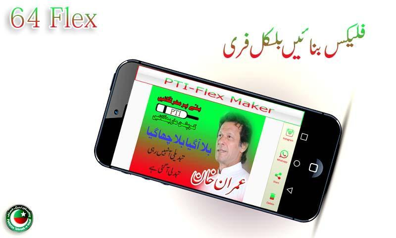 Flex And Banner Maker Hd For Android Apk Download