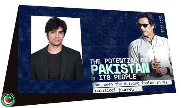 Tehreek-e-Insaf Photo Frame Editor HD poster