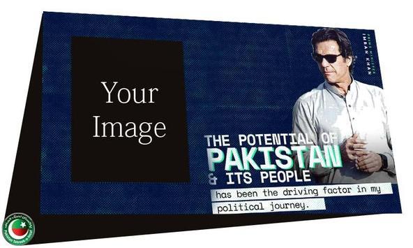 Tehreek-e-Insaf Photo Frame Editor HD screenshot 3