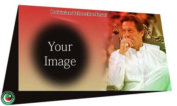 Tehreek-e-Insaf Photo Frame Editor HD screenshot 7