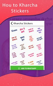 Marathi Sticker screenshot 4