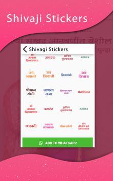 Marathi Sticker screenshot 1