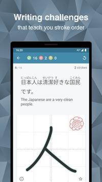 Japanese Kanji Study - 漢字学習 screenshot 2