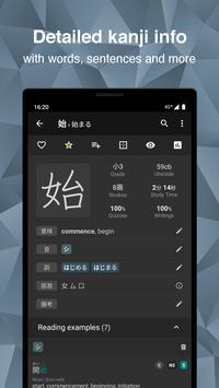 Japanese Kanji Study - 漢字学習 screenshot 3