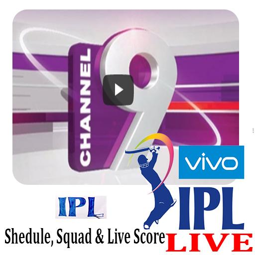 Channel 9 🔴 Live আইপিএল Match for Android - APK Download
