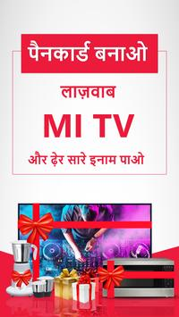 Recharge, Bill Payment, Money Transfer, PAN Card poster