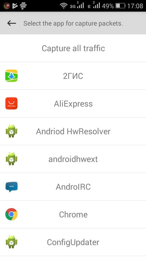 Android Url Sniffer Apk