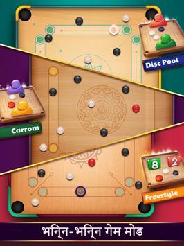 Carrom Disc Pool स्क्रीनशॉट 9