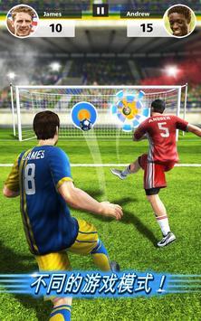 Football Strike 截图 7