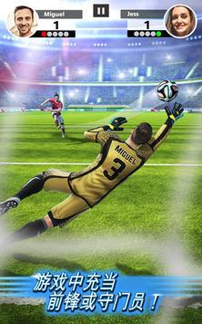 Football Strike 海报