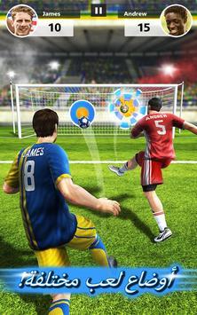 Football Strike تصوير الشاشة 2