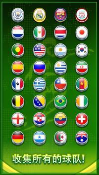 Soccer Stars 截圖 14