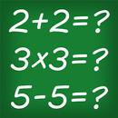 गणित APK