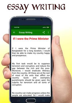 Essay Writing App 📖 screenshot 4