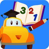 Car City: Kindergarden Toddler Learning Games