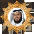Mp3 Al Quran Mishary Al Afasi
