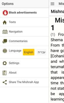 Mishnah screenshot 5