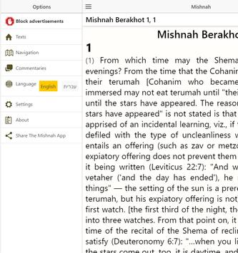 Mishnah screenshot 20