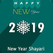 Create New Year Wish icon
