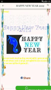 Create New Year Wish screenshot 2