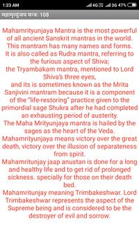 Mahamrityunjay Mantra 108 times Audio screenshot 3