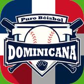 Puro Béisbol Dominicana icon