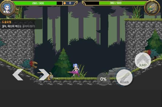 League of slug screenshot 7