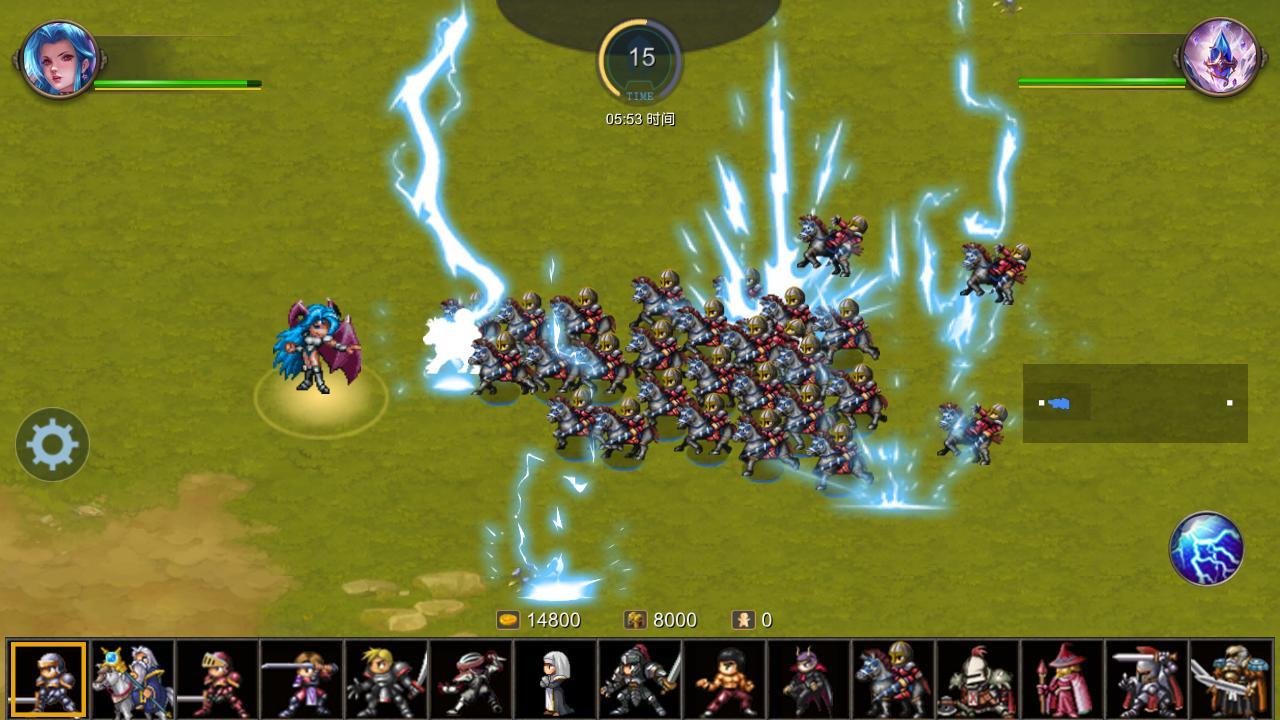 Miragine War 2