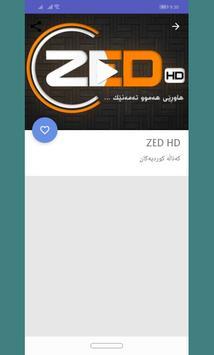 TV Kurd HD screenshot 4