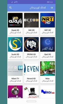 TV Kurd HD poster