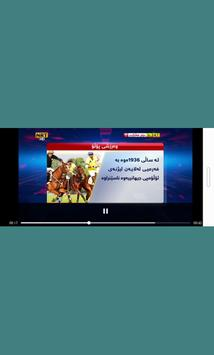 TV Kurd HD screenshot 3