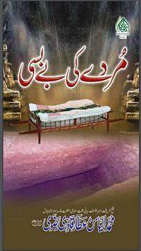 Murday Ki Bebasi poster