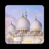 Wallpaper Masjid HD icon