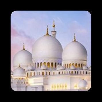 Wallpaper Masjid HD screenshot 1