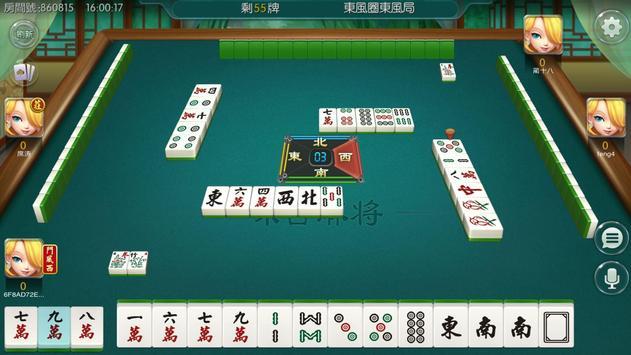 咪吉遊戲娛樂城 screenshot 2