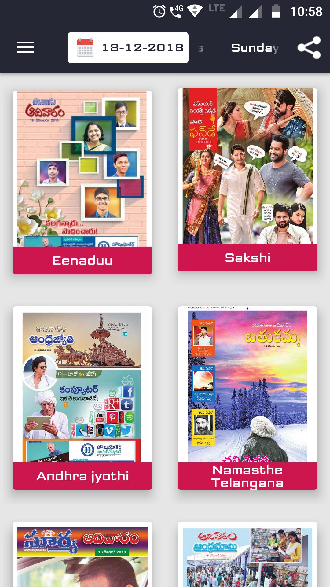 DSK Telugu Newspapers for Android - APK Download
