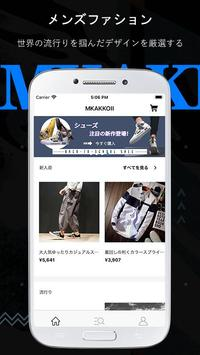 MKAKKOII-男性向け、おしゃれな人気メンズファションの通販サイト 포스터